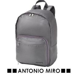 Foldable backpack Ursa